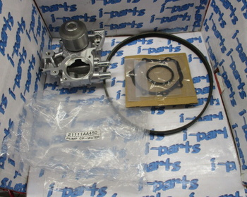 Unknown - Manufacturer unknown - Unused! Water Pump (21111AA450)