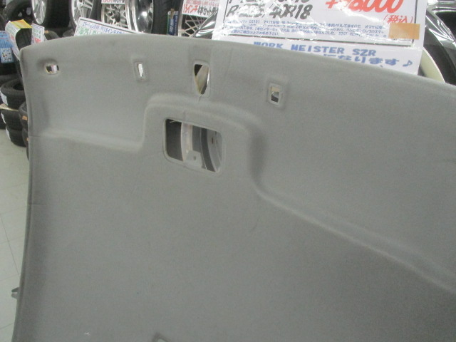 Nissan - Used! R33 skyline Genuine ceiling linings