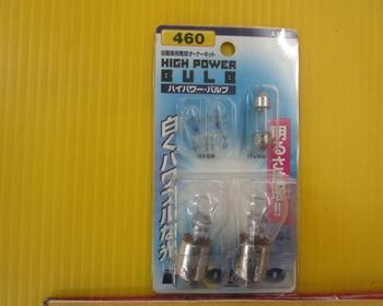 Unknown - KOITO - Automotive Light Bulb Owner Kit 460 A1440