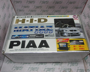 PIAA - HID Kit for Fog 6600k HB General Purpose